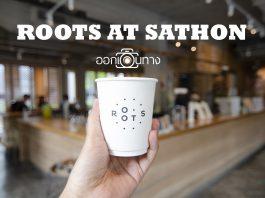 roots at sathon