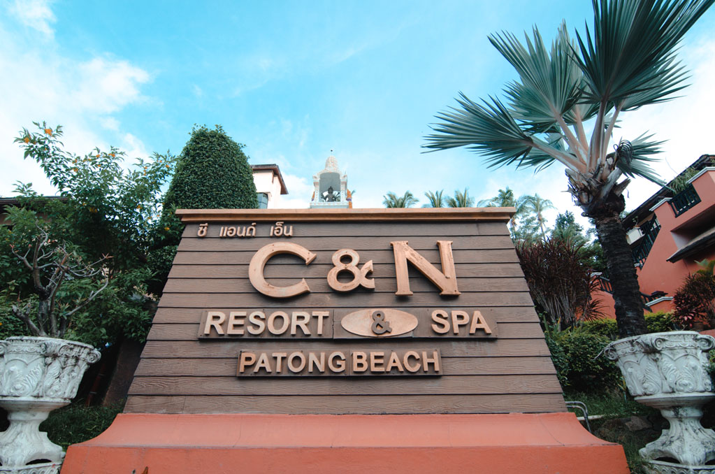 ที่พักป่าตอง | C & N Resort and Spa, Patong Beach, Phuket
