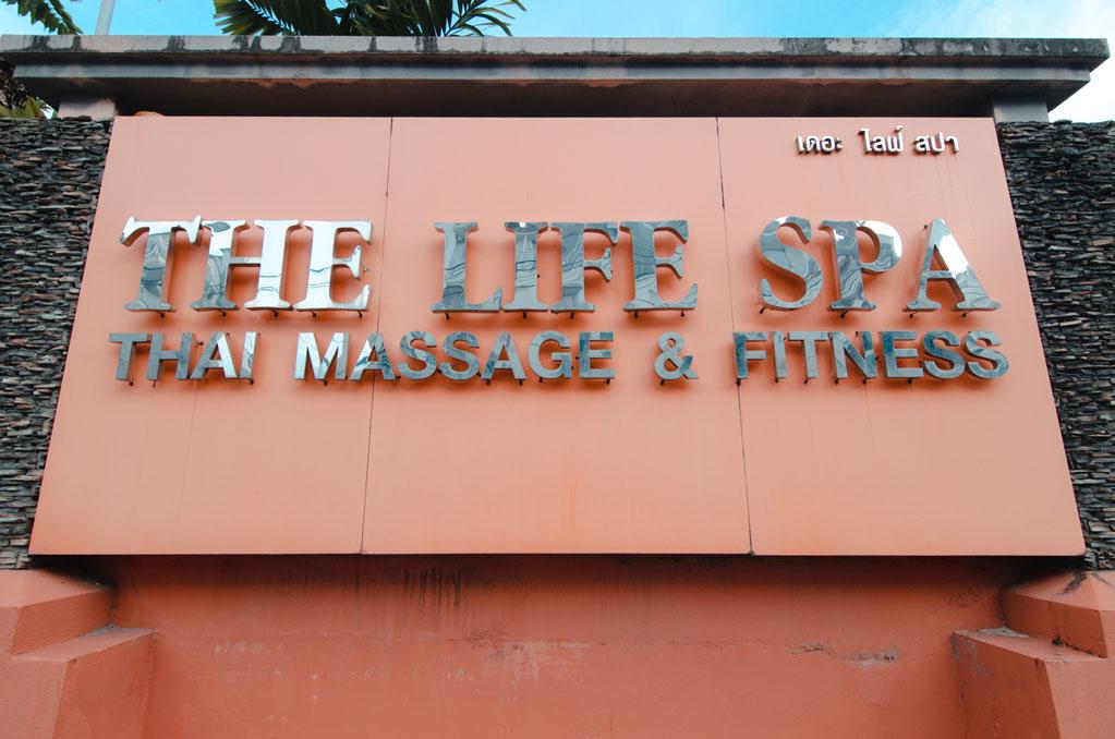 สปา ป่าตอง ภูเก็ต The life spa and fitness