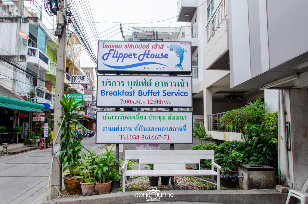 Flipper House Pattaya