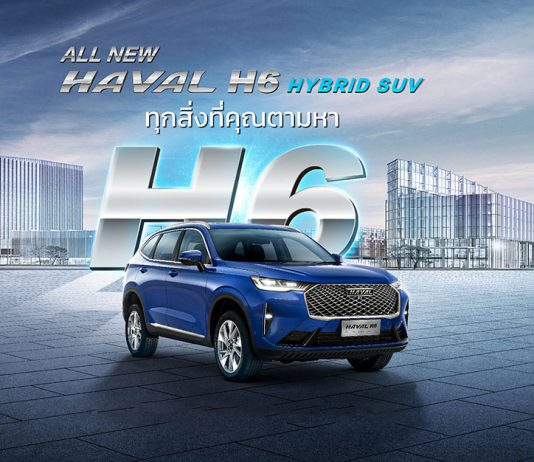 All New HAVAL H6 Hybrid SUV